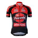 Cycling Jersey Short Sleeves PRO - PAUWELS BINGOAL